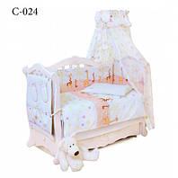 Детская постель Twins Comfort С-024