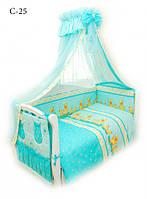 Детская постель Twins Comfort С-025