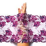 Еластичне (стрейчевое) мереживо в рожевих відтінках. Ширина 22 див., фото 2