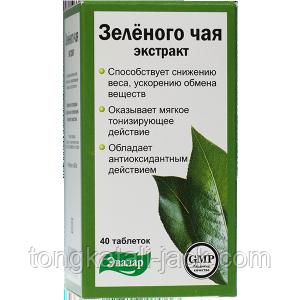 Зеленого чая  экстракт таб. №40 по 0,4 г блистер