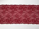 Стрейчевое (еластичне) мереживо червоного кольору (відтінку бордо) шириною 21 див., фото 3