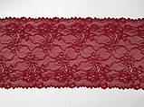 Стрейчевое (эластичное) кружево красного цвета (оттенок бордо) шириной 21 см., фото 3