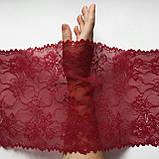 Стрейчевое (еластичне) мереживо червоного кольору (відтінку бордо) шириною 21 див., фото 2