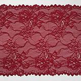 Стрейчевое (еластичне) мереживо червоного кольору (відтінку бордо) шириною 21 див., фото 6