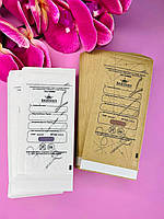 Крафт пакеты Designer для стерилизации 75*100 ,150 шт/уп, белые/коричневые