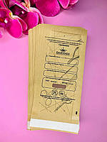 Крафт пакеты Designer для стерилизации 100*200 ,100 шт/уп, белые/коричневые