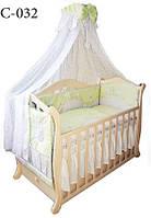 Детская постель Twins Comfort С-032