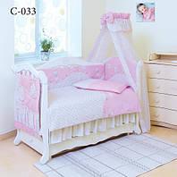 Детская постель Twins Comfort С-033