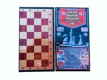 Набір 3 в 1 (шашки, шахи, нарди)