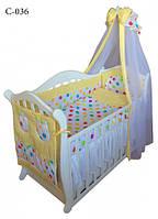 Детская постель Twins Comfort С-036