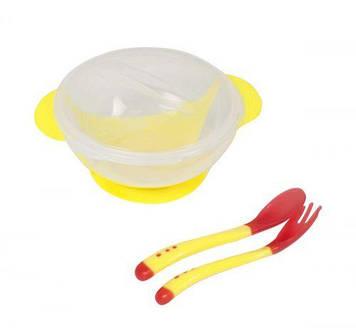Набор детской посуды (желтая)