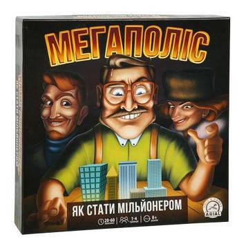 """Настольная игра """"Мегаполис. Как стать миллионером"""""""