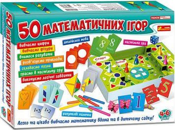 """Розвиваюча гра """"Великий набір: 50 математичних ігор"""", укр"""