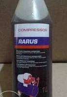 Масло для поршневых компрессоров RARUS (1л)