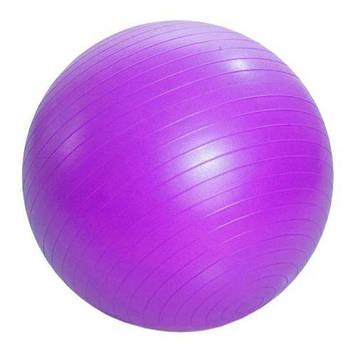 М'яч гумовий для фітнесу , 55 см (фіолетовий )