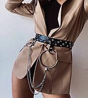 Ремень с кольцом и цепочкой