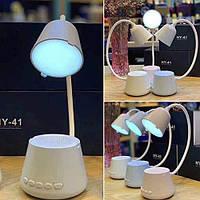 Bluetooth-динамик 5 в 1 HY-41 CYDHYTEAM с беспроводной настольной лампой