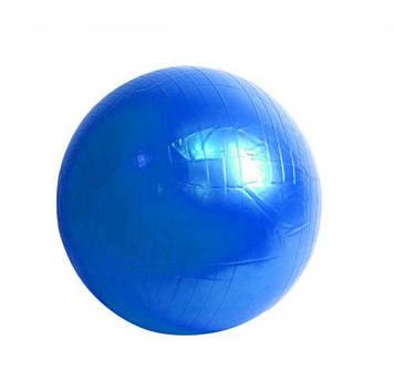М'яч для фітнесу, 65 см синій