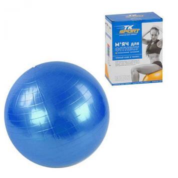 М'яч для фітнесу, 65 см