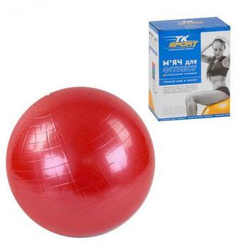 М'яч для фітнесу, 75 см