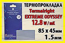 Термопрокладка Termalright 12,8W EXTREME ODYSSEY 1.5мм 85x45 для видеокарт термоинтерфейс термопаста
