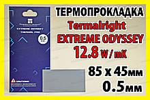 Термопрокладка Termalright 12,8W EXTREME ODYSSEY 0.5мм 85x45 для видеокарт термоинтерфейс термопаста