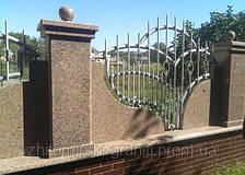Гранітні паркани (забори з граніту)
