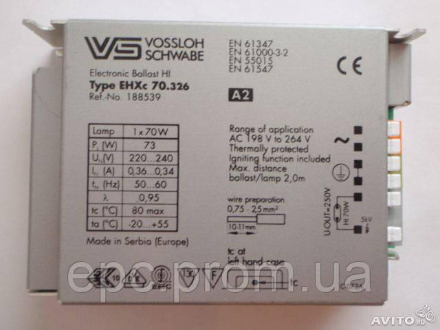 Балласт  ДРЛ 125Вт