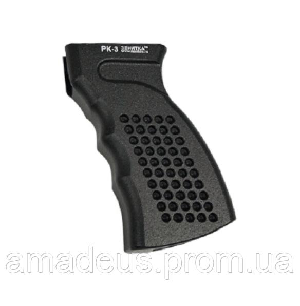 Алюминиевая пистолетная рукоять Зенитка РК-3 для АК