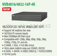 32-канальный 4K сетевой видеорегистратор Dahua DH-NVR4832-16P-4K
