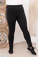 Лосини вставки шкіри ззаду р-ри 50-56 арт. 7254