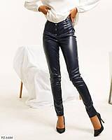 Трендові модні жіночі брюки класичні прямі з еко-шкіри з кишенями р-ри 50-56 арт д41540