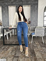 Прямі стрейчеві джинси р-ри 50-56 арт. 111