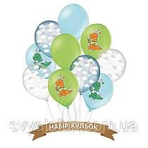 Набор латексных шаров Динозаврики облачка 10шт/уп Belbal