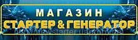 Генератор CA2121, 14V-150A, на Hyundai Santa Fe, ix35, Kia Carnival, Sedona, Sorento, Sportage