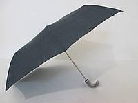 Зонт (унисекс) в клетку и полоску  3 сложения полный автомат