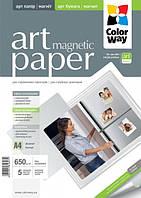 Фотобумага ColorWay ART магнитная/матовая 690г/м, 5л, A4