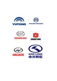 Запчасти на автобусы Yutong, Higer, Kinglong, Ankai, Zhongtong, Golden Dragon