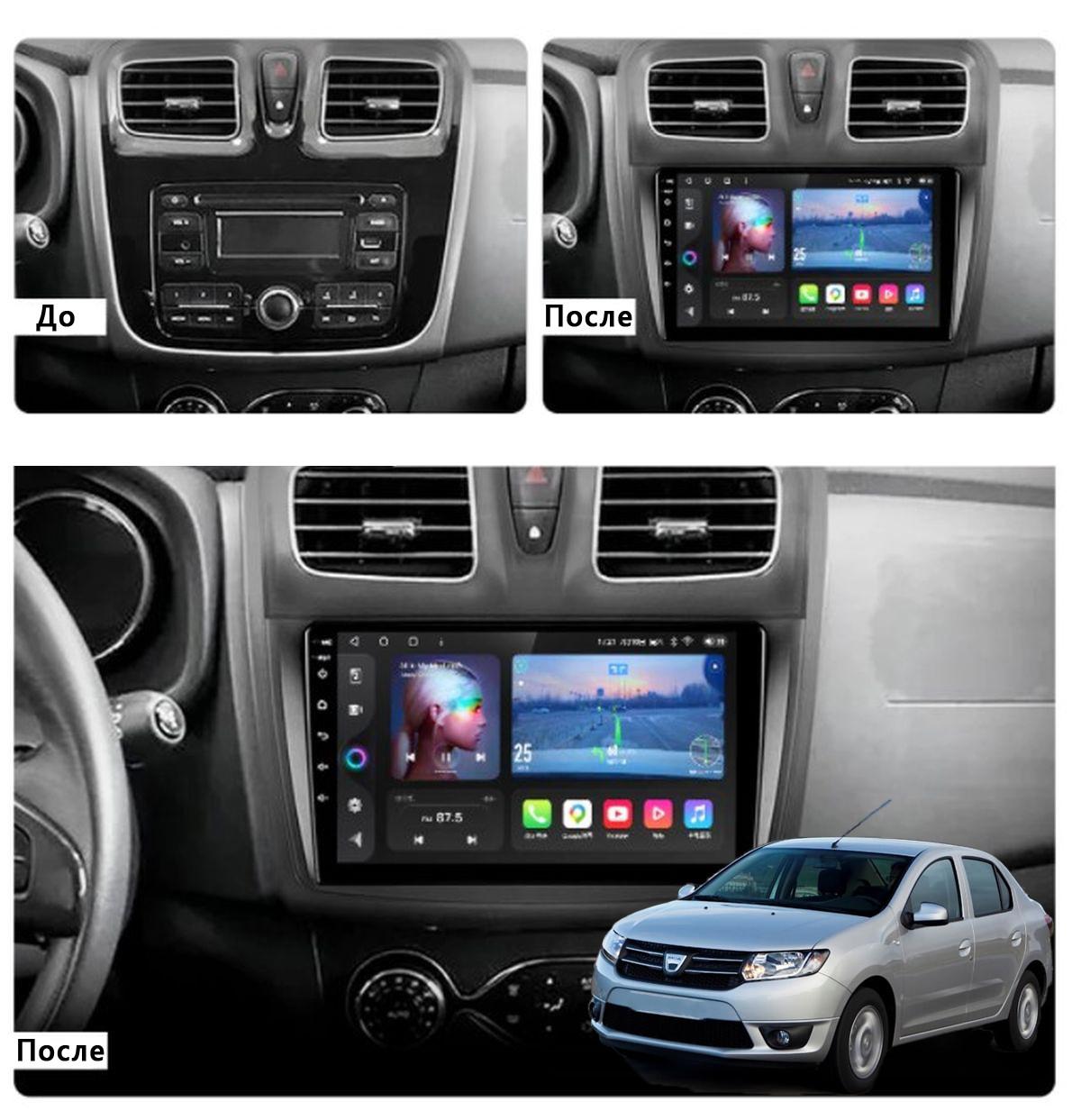 Штатная Android Магнитола на Dacia Logan 2014-2017, Renault Model 4G-solution + canbus (М-ДЛ-9-4Ж)