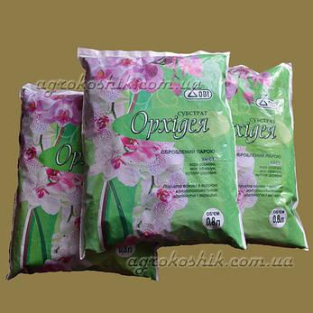 Субстрат для орхидеи 0,8л, фото 2