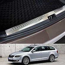Захисна накладка на поріг багажника для Skoda Octavia III A7 Combi 2013-2020 /нерж.сталь/