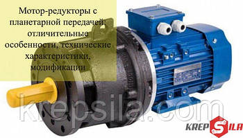 Мотор-редуктори з планетарною передачею: відмінні риси, технічні характеристики, модифікації
