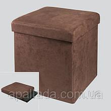 Пуфик (38*38*38 см)