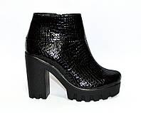 """Ботинки стильные женские демисезонные на тракторной подошве, кожа """"крокодил""""., фото 1"""