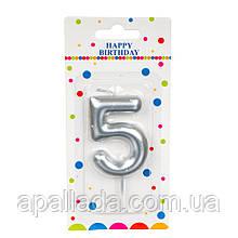 """Свеча для торта, серебро """"5"""""""