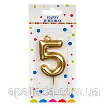"""Свеча для торта, золото """"5"""""""