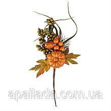 """Декоративная ветвь """"Осенний букетик"""", 26 см."""