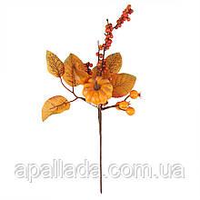 Осенняя ветвь с тыквой и ягодами, 41 см.