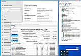"Dell Latitude e6540 15.6"" i5-4310M/4GB/FHD/500GB HDD #1641, фото 10"