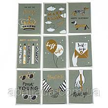 """Серія листівок """"Best wishes"""" сірі з золотим"""